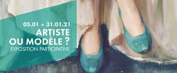 Exposition participative du 5 au 31 janvier 2021